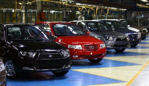 قیمت امروز انواع خودروهای داخلی در بازار + جدول