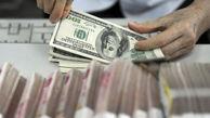 مپنا بخشی از پول بلوکه شده در عراق را دریافت کرد