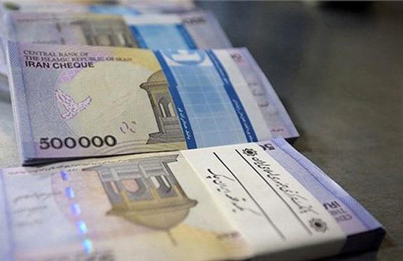 اولین جلسه رسیدگی به پرونده مؤسسات مالی غیرمجاز به پایان رسید