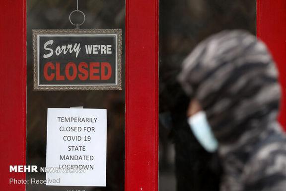 رستوران های آمریکا دچار ضرر میلیارد دلاری شدند