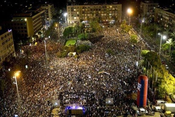 تظاهرات ده ها هزار فلسطینی به قانون « کشور یهود»