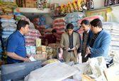 راهاندازی شعبه ویژه رسیدگی به پروندههای افزایش قیمتها بدون مجوز