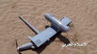 نیروهای یمنی  پهپاد جاسوسی سعودی ها را سرنگون کردند