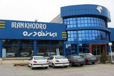 افزایش قیمت 60 درصدی خودرو صورت های مالی ایران خودرو را دگرگون می کند