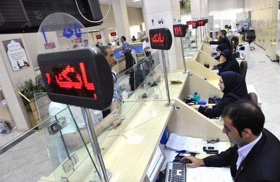 سپرده گذاران موسسات غیرمجاز از 21 خرداد ماه وجوه خود را دریافت می کنند