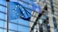 اتحادیه اروپا: رفع تحریمهای هستهای  ایران بخش ضروری برجام است