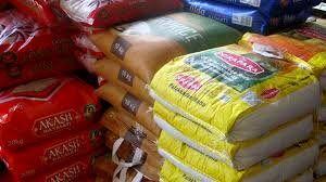 آغاز ممنوعیت واردات برنج از امروز
