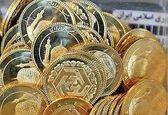 سکه به 5 میلیون و ۳۶۰ هزار تومان رسید/هر گرم طلای ۱۸ عیار ۵۴۲ هزار و ۷۲۸ تومان