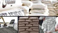 ابلاغ تغییر میزان پیش دریافت خرید سیمان از سوی بورس کالا