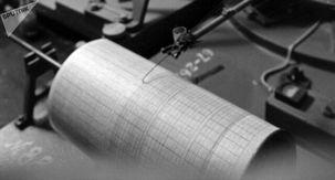 زمین لرزه 6.5 ریشتری در سوماترا