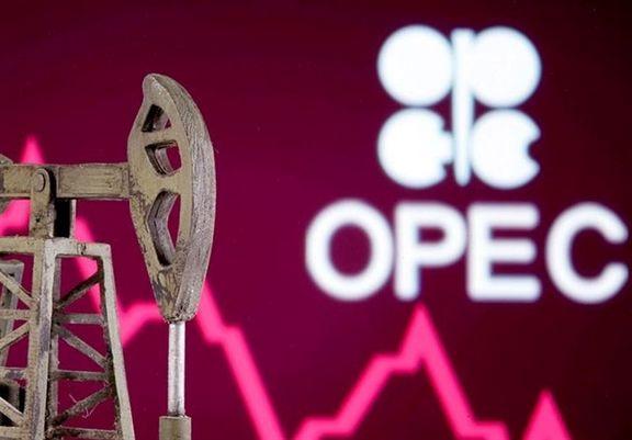 کشورهای عضو اوپک پلاس تولید نفت را افزایش دادند