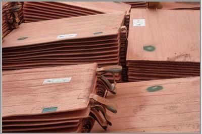عرضه انواع محصولات مس، سرب، روی و آلومینیوم در بورس کالا