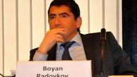 یونسکو: مبارزه علیه تروریسم هنوز پایان نیافته است