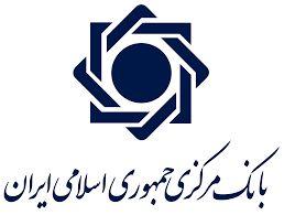 56/ 1 هزار میلیارد تومان اوراق مالی اسلامی در دومین حراج بانک مرکزی به فروش رسید