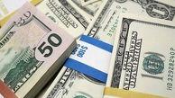 قیمت دلار به ٢۶ هزار و ٨٩٢ تومان رسید
