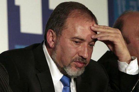 لیبرمن: ما در مواجهه با حماس شکست خوردیم