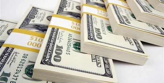 بانک مرکزی نرخ  رسمی31 ارز را کاهش داد
