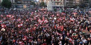 مردم لبنان مقابل پارلمان لبنان تظاهرات کردند
