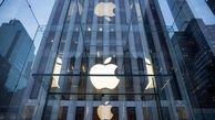 ۸۰ کارمند اپل با بازگشت به محل کار مخالفت کردند