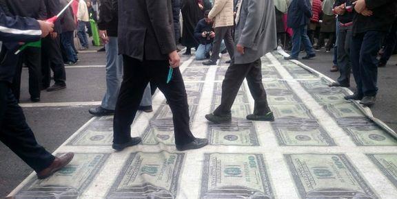 راهپیمایان دلار را لگدکوب کردند + تصویر