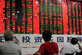 چین بیش از ۴۰ عرضه اولیه را برای تحقیق درباره جعل اسناد مالی متوقف کرد