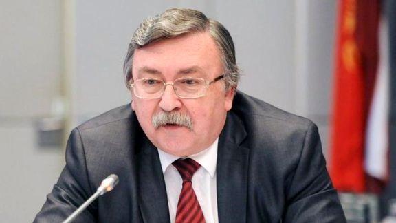 روسیه: از ایران خواستیم  اجازه بازرسی آژانس را تمدید کند