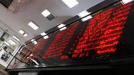 افزایش بیش از 7500 واحدی شاخص بورس در آخرین روز معاملاتی هفته