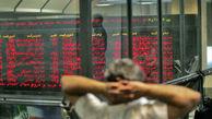 در آخرین روز معاملاتی هفته جاری 27 نماد بورسی متوقف شدند