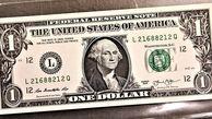 قیمت دلار به ۲۲ هزار و ۴۲۲ تومان رسید