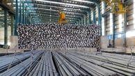 افزایش تولید محصولات فولادی و آهن اسفنجی طی فروردین ماه