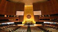 ایران حق رأی خود در سازمان ملل را مجدداً به دست آورد