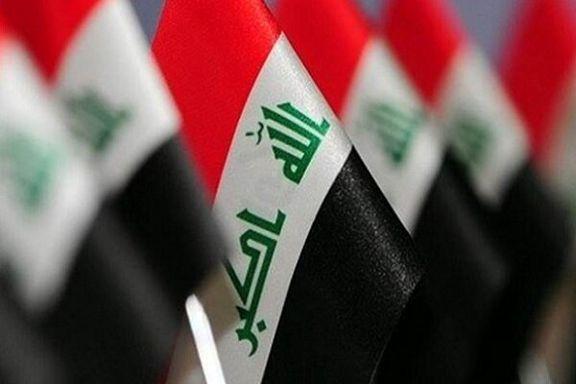 عراق به باج خواهی ترامپ واکنش نشان داد