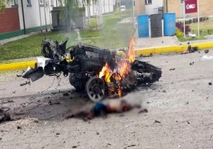 انفجار خودروی بمبگذاری شده در دانشکده انتظامی کلمبیا / ۵ نفر کشته شد