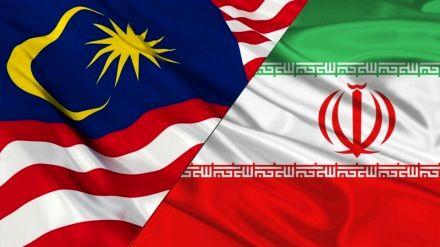 همکاری بانکی ایران و مالزی
