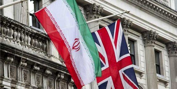 ادعای لندن: این ایران است که برجام را نقض میکند