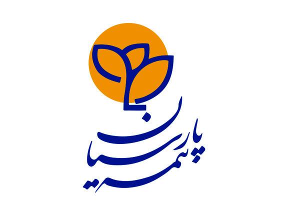 «پارسیان» در حال تأسیس شرکت