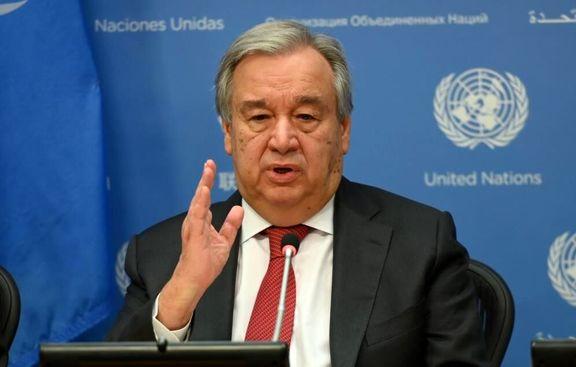 گوترش از کشورها خواستار همکاری با ایران در زمینه های تجاری و اقتصادی شد