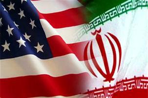 آمریکا یک فرد 5 نهاد و دو کشتی مرتبط با ایران را تحریم کرد