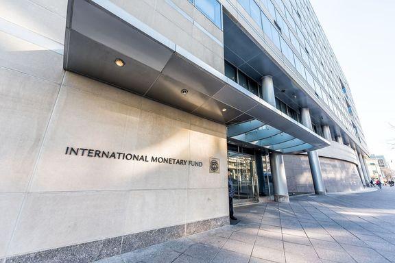 صندوق بینالمللی پول رشد اقتصادی چین در سال 2019 را 6.2 درصد پیشبینی کرد