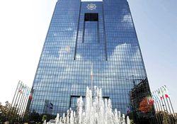 بانک مرکزی مورد تحقیق و تفحص قرار می گیرد