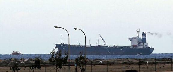 وضعیت میادین نفتی لیبی به حالت عادی برگشت