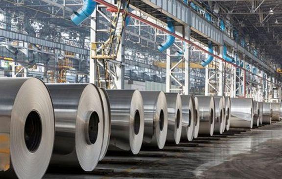 ۱۶۳ هزار تن محصول فولادی در بورس کالای ایران معامله شد