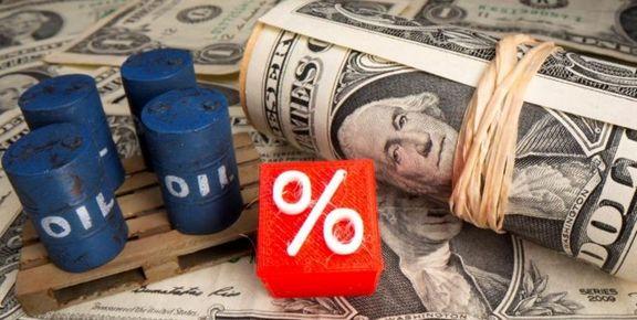 پیشبینی روسیه از قیمت نفت تا سال 2035 بین 45 تا 80 دلار در هر بشکه است