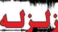 زلزله  ۳.۵  ریشتری در قصرشیرین کرمانشاه