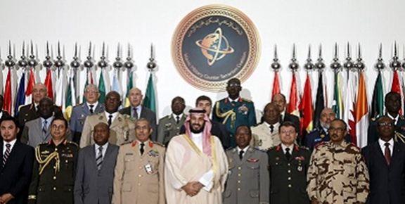 پیوستن کویت و لیبی  به ائتلاف نظامی اسلامی ضد تروریسم