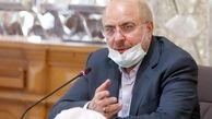 اعتراض رئیس مجلس نسبت به عدم شفافیت هزینه کرد درآمد حاصل از سودها و تراکنش های بانکی