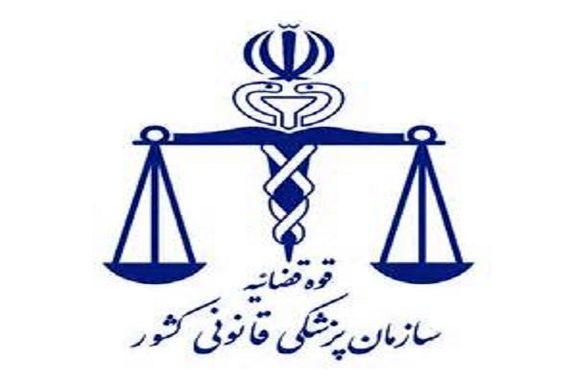 محسن صابری مشاور رییس سازمان پزشکی قانونی شد