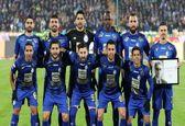 تاریخ و ساعت بازی استقلال و الکویت مشخص شد