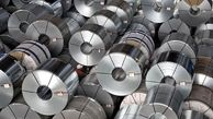 اعلام فهرست صادرکنندگان فولاد/ واحدهایی که کف عرضه در بورس کالا را رعایت نکنند تعلیق میشوند