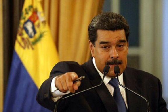 هویت مغز متفکر کودتای ونزوئلا مشخص شد